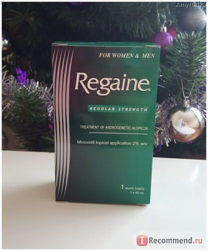Средство от выпадения волос Pharmacia Women's ROGAINE (REGEINE) Topical Solution 2% minoxidil (Регейн с 2% миноксидила) фото