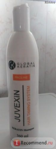 Шампунь Global Keratin PROLINE JUVEXIN фото