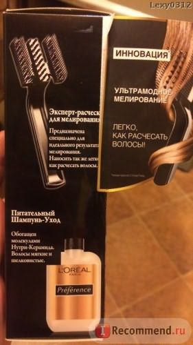 Краска для волос L'Oreal Preference glam lights фото