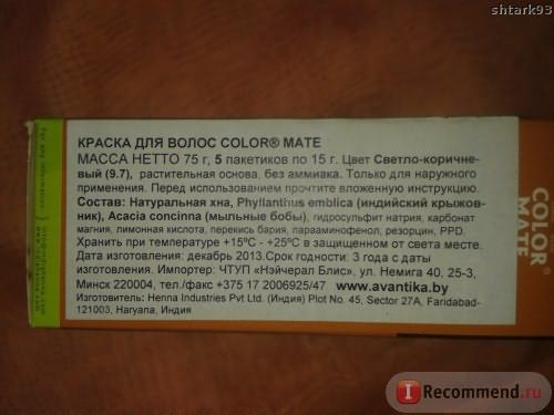 Краска для волос без аммиака Color Mate фото